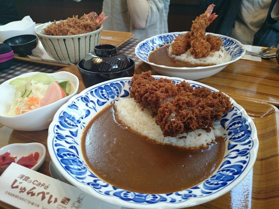 洋食とcafeじゅんぺい/純平洋食JUNPEI