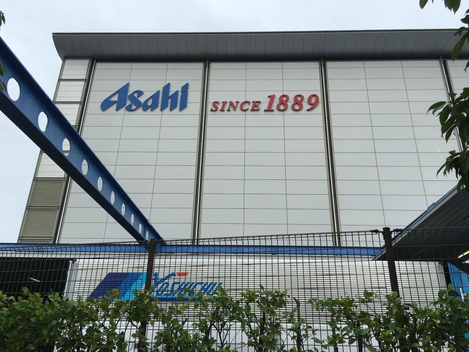 大阪府 Asahi朝日啤酒 吹田工場