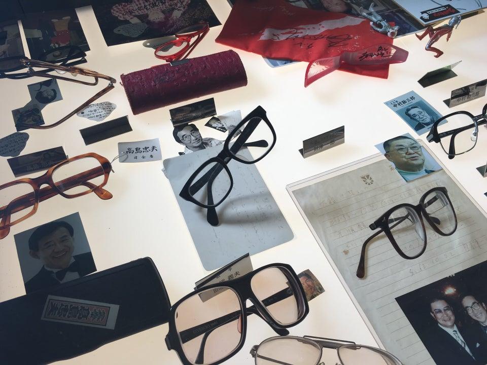 鯖江眼鏡博物館