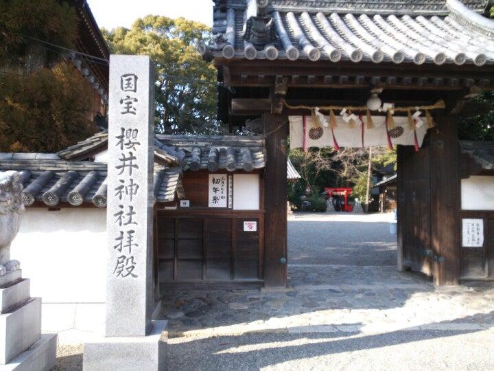大阪 櫻井神社
