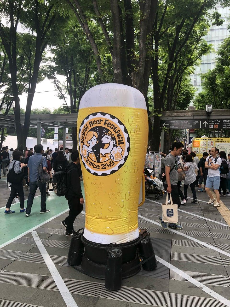 けやきひろば ビール祭り KEYAKI BEER FESTIVAL
