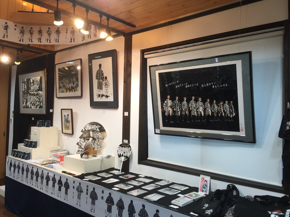 博多傳統工藝館