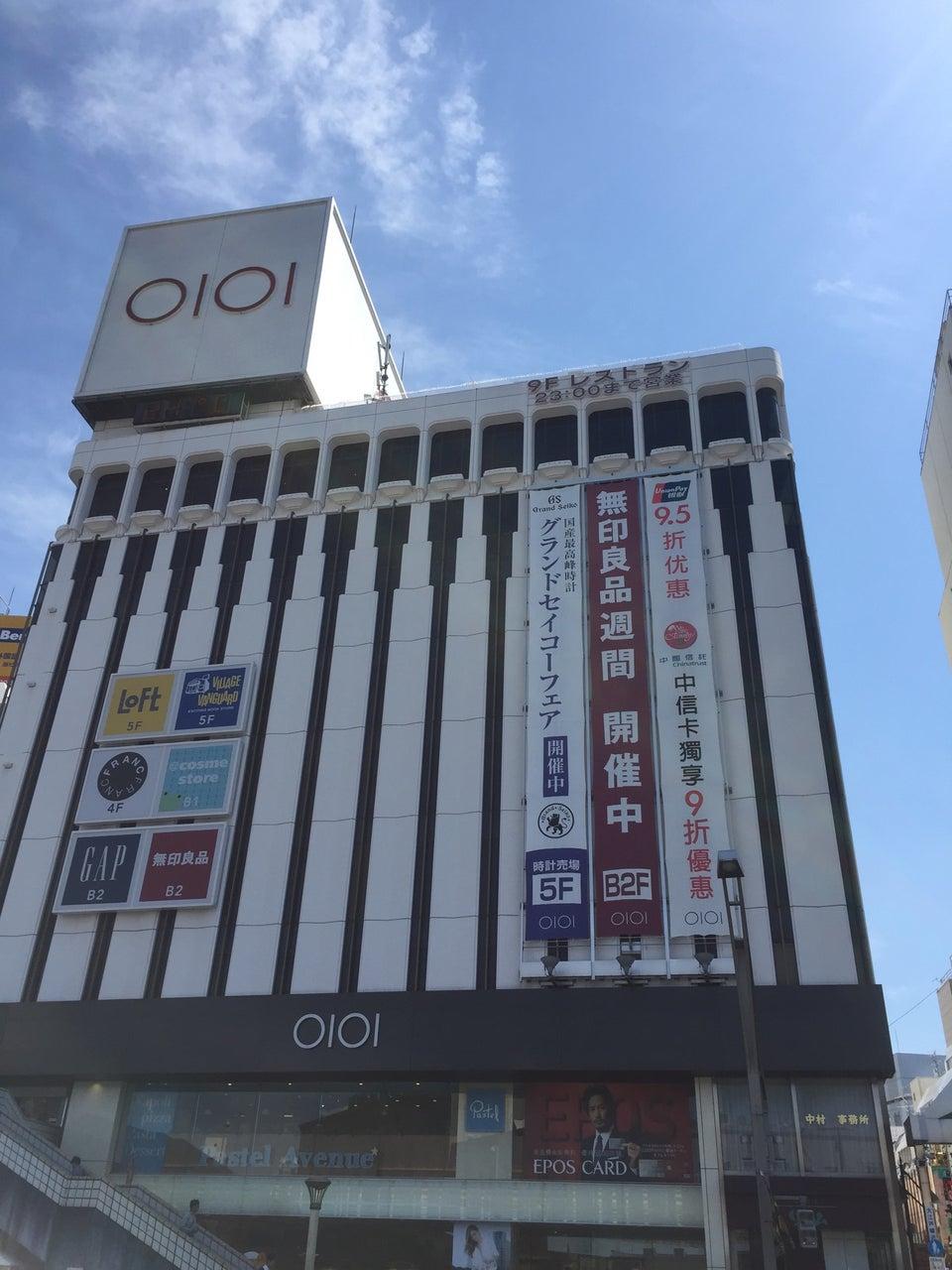 0101丸井百貨