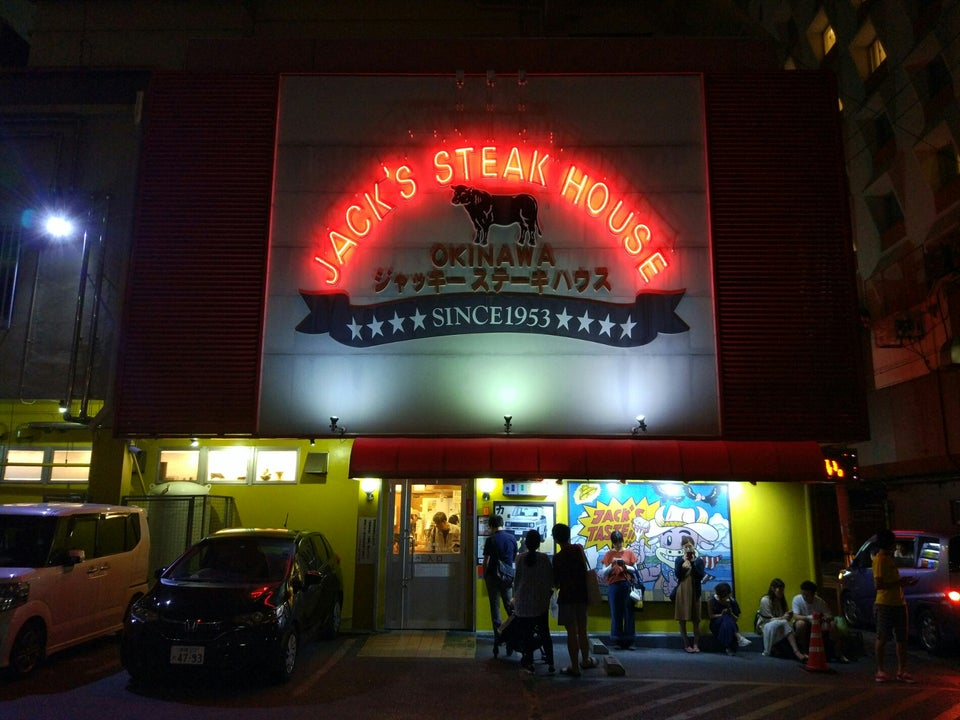 傑克牛排館 JACK'S STEAK HOUSE(旭橋)