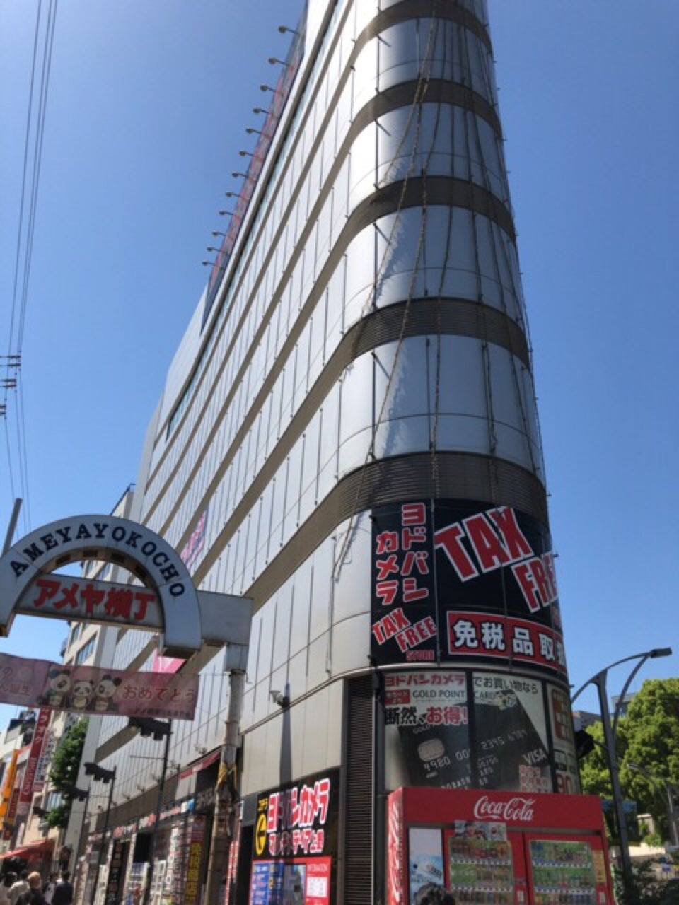 YODOBASHI大型家電賣場