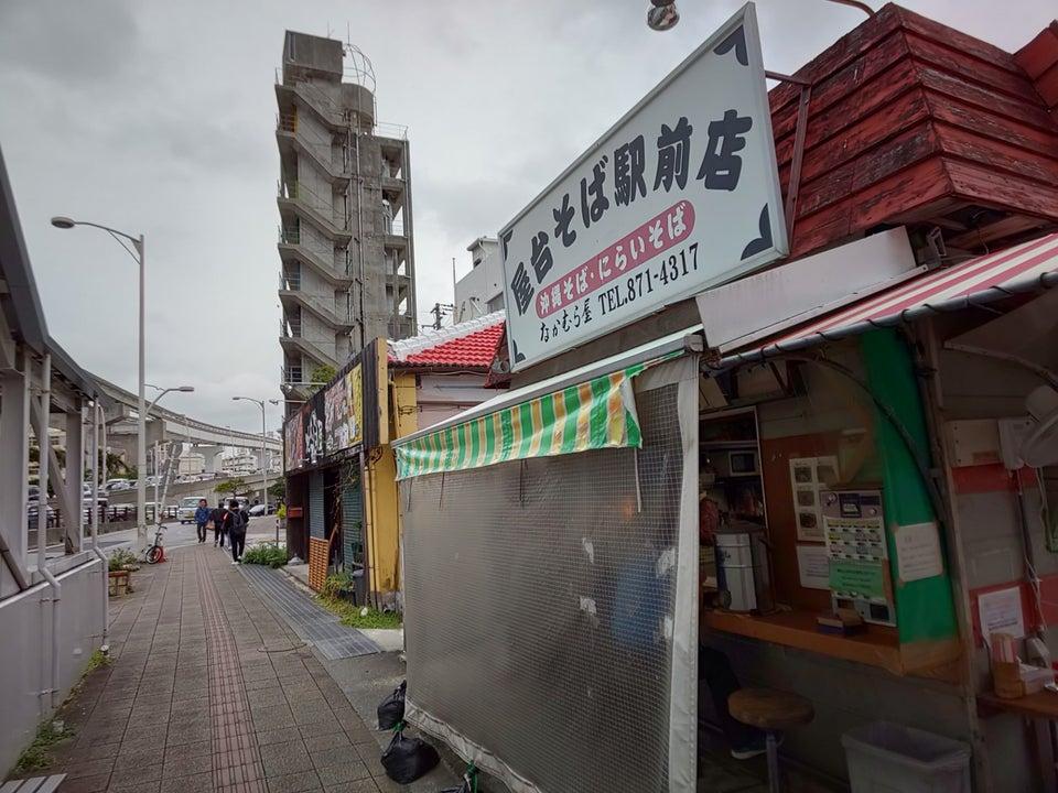 屋台蕎麥 中村屋/なかむら屋(安里)