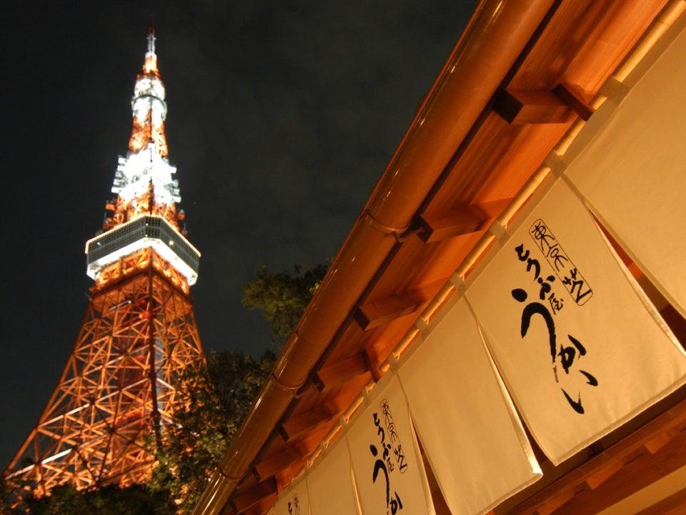 東京芝豆腐屋UKAI
