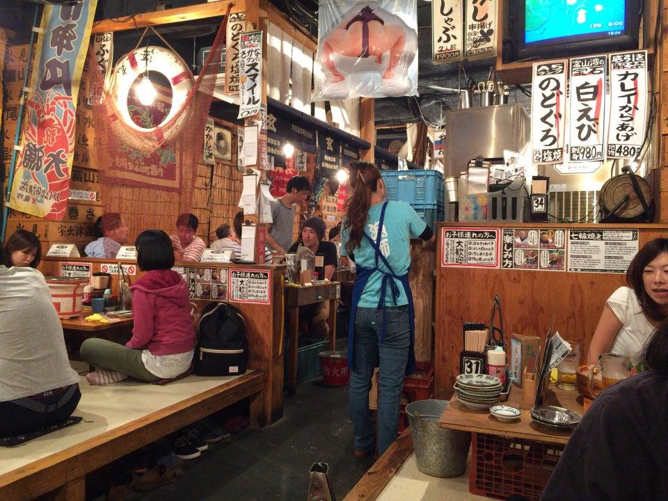 川端鮮魚店(片町)