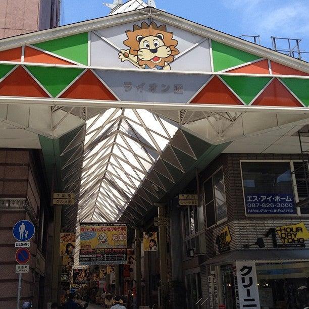 獅子通商店街