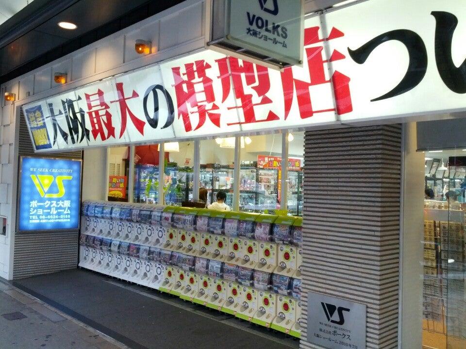 Volks大阪Showroom