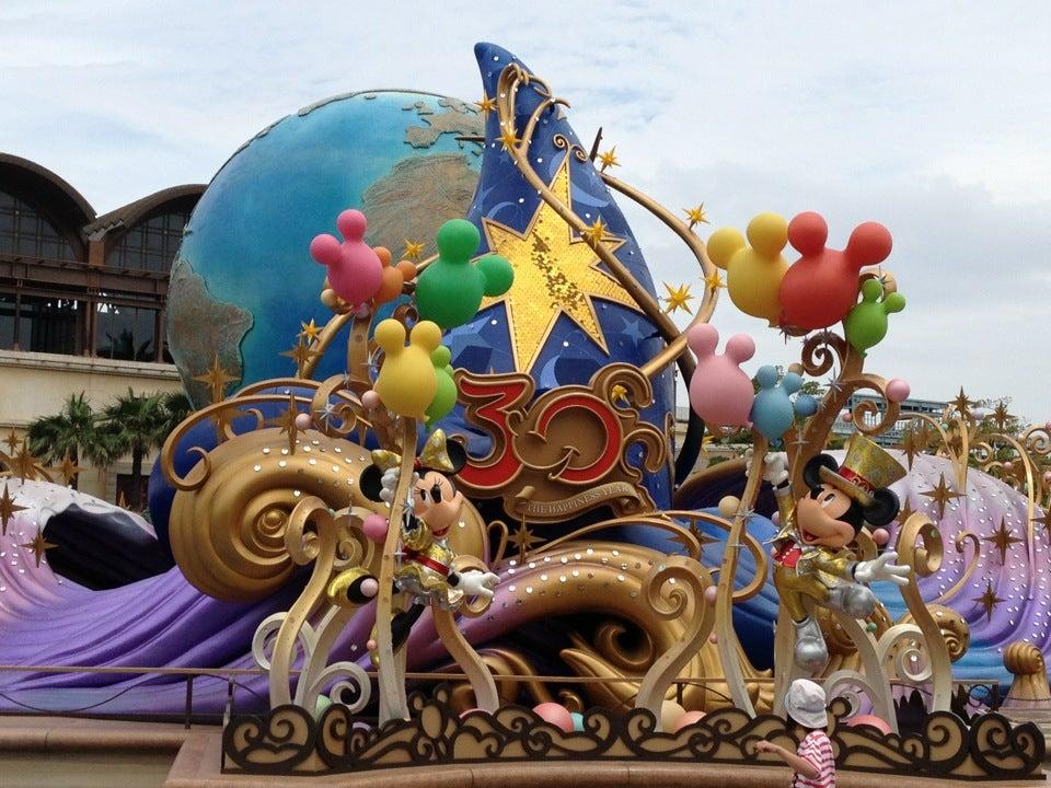 熱帶雨林親子餐廳 東京迪士尼