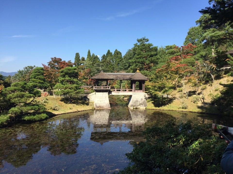 京都府 修學院離宮