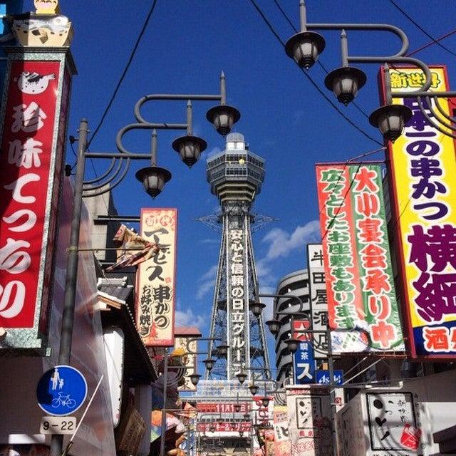 大阪景點通天閣
