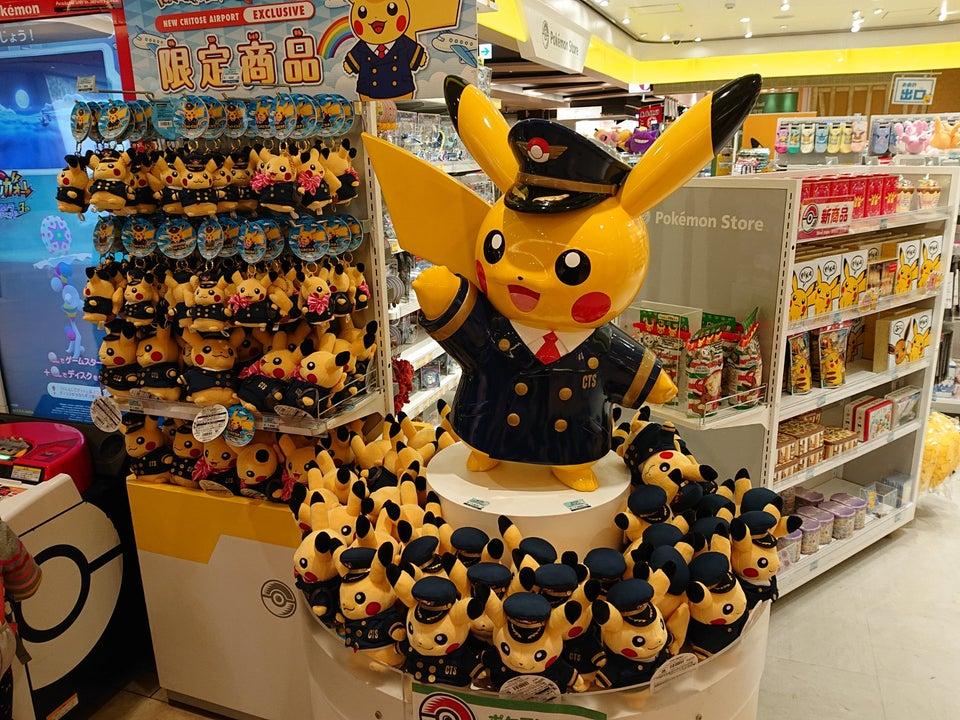 Pokemon Centre 寶可夢商店
