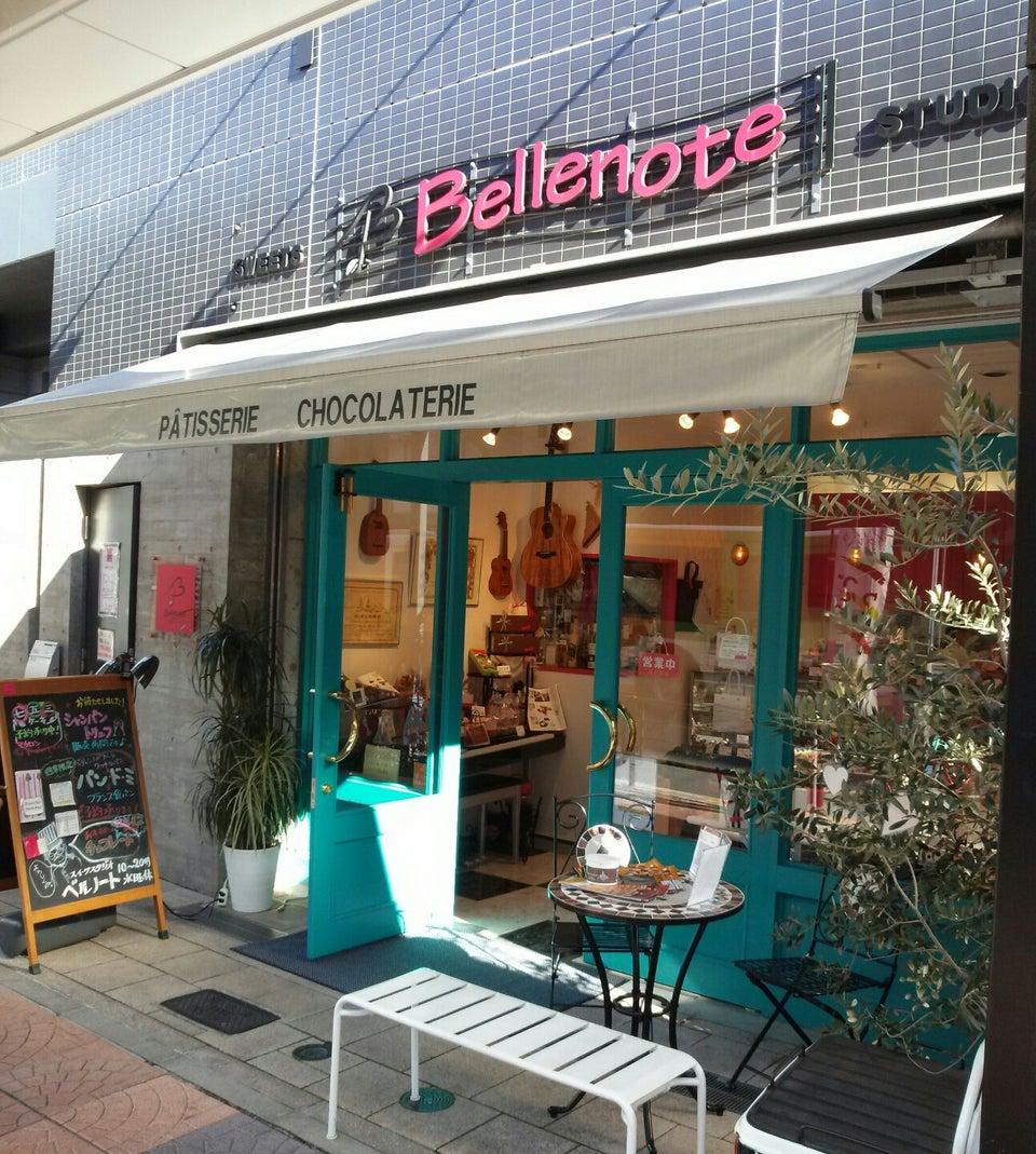 Sweets Studio Bellenote