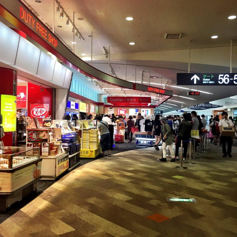 福岡機場免稅店