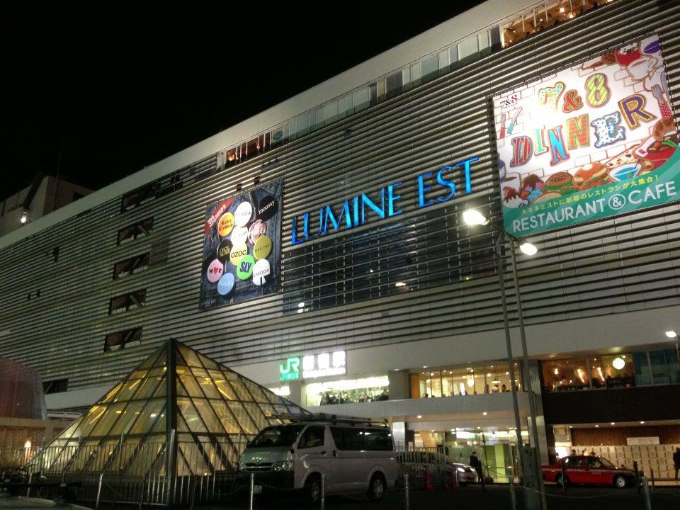 LUMINE EST 新宿