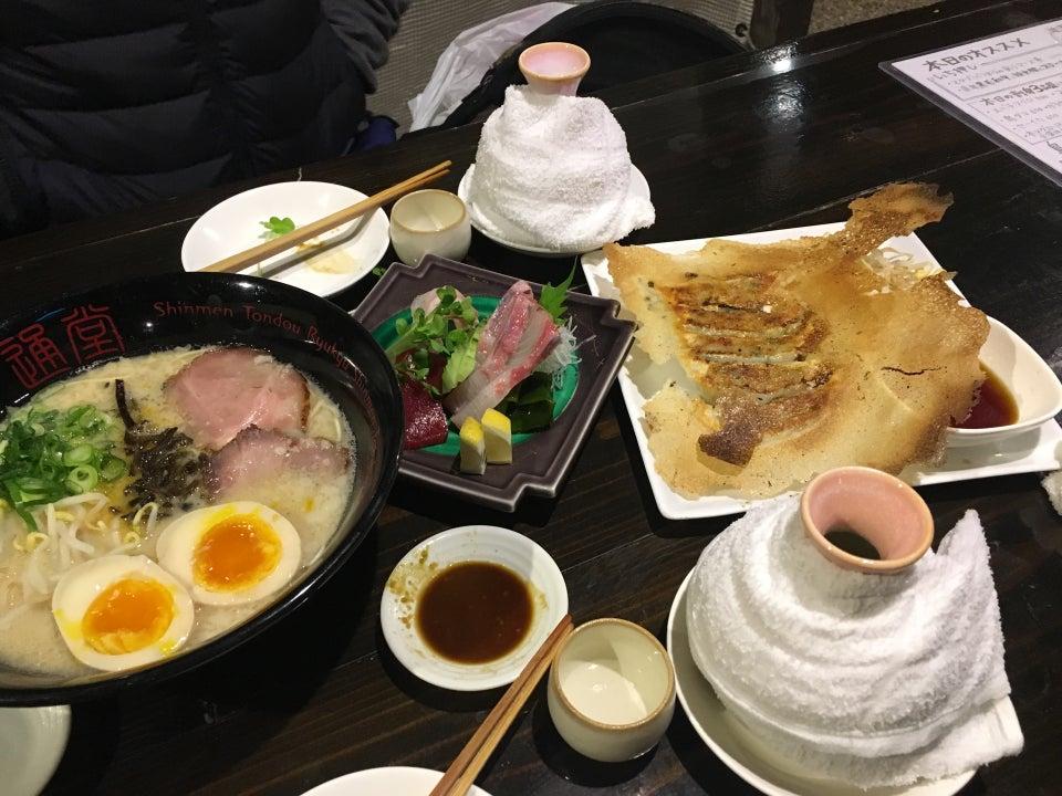 金波銀波/きんぱぎんぱ(美國村‧北谷)