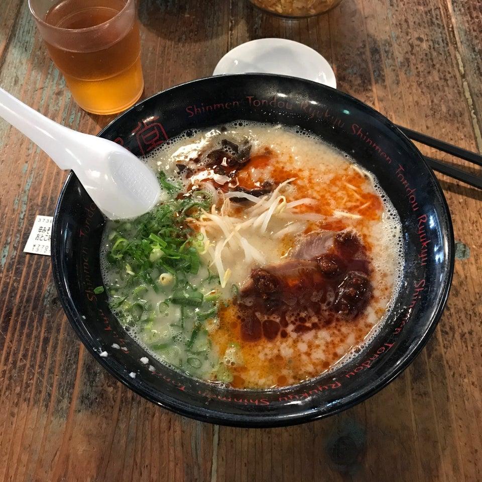 琉球新麺 通堂