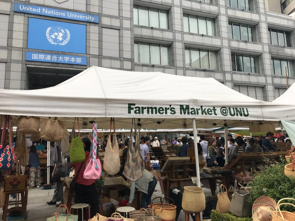 Farmer's Market@UNU
