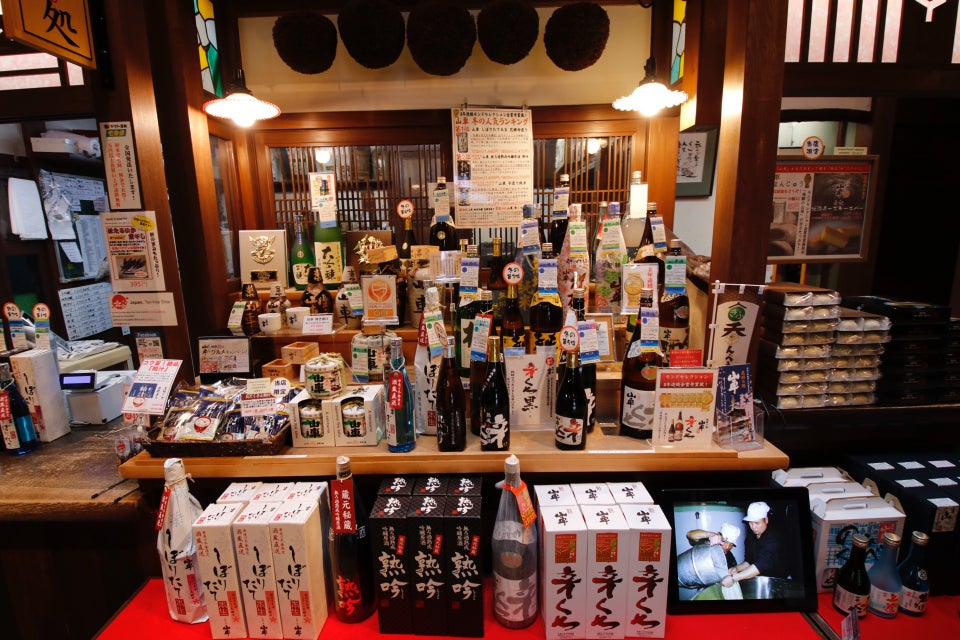 原田酒造場