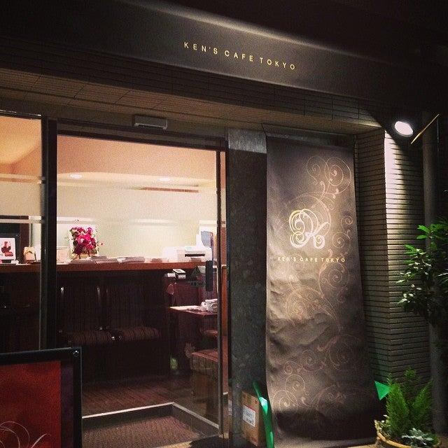 KEN'S CAFE TOKYO(ケンズカフェ東京)