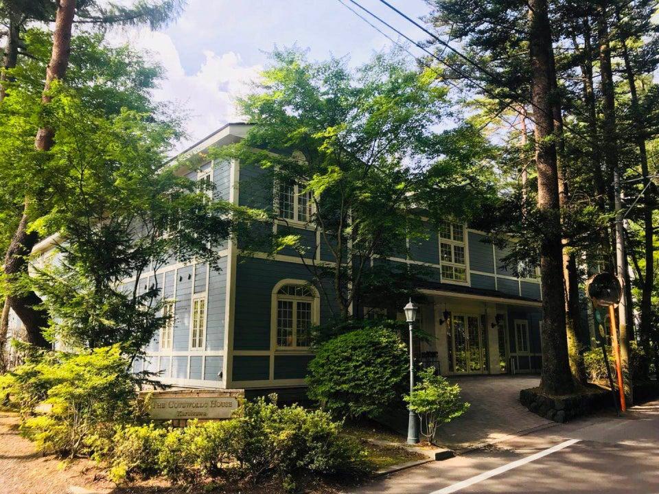 輕井澤圭音羽之森酒店(Kyu Karuizawa Hotel Otowa No Mori)