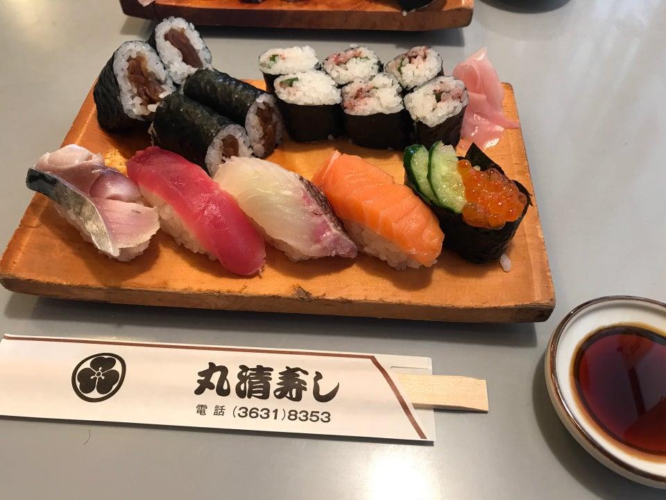 丸清壽司 丸清寿し