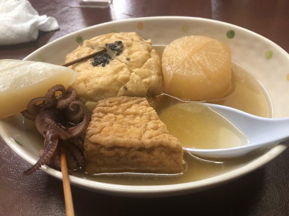 關東煮 黑百合(金澤車站)