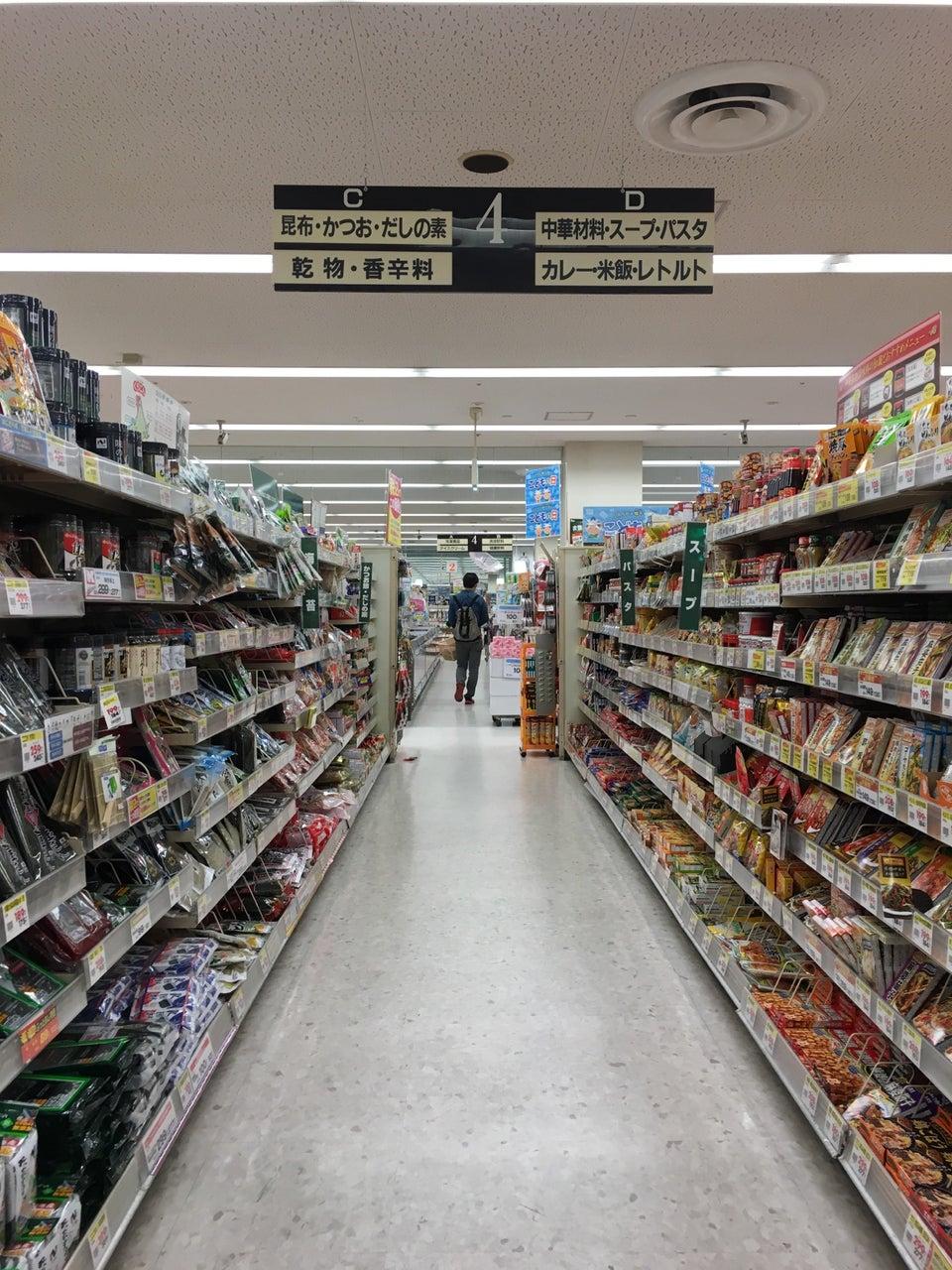 關西超市 関西スーパー