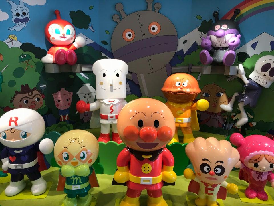 麵包超人兒童博物館