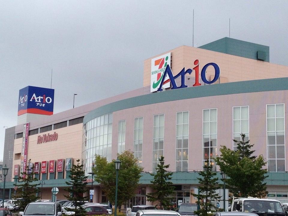 ARIO札幌