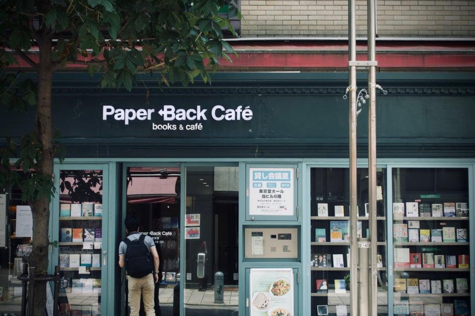 Paper Back Cafe(神保町)