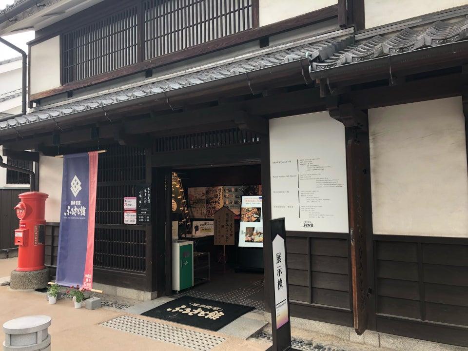 博多町家郷土館
