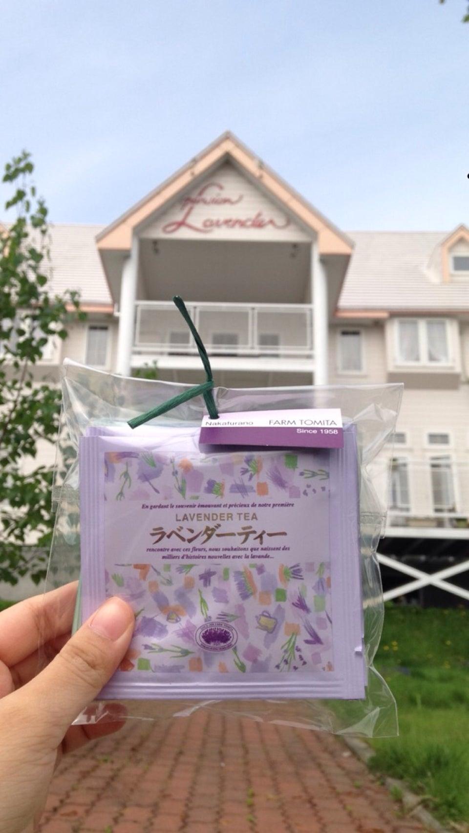 Pension Lavender
