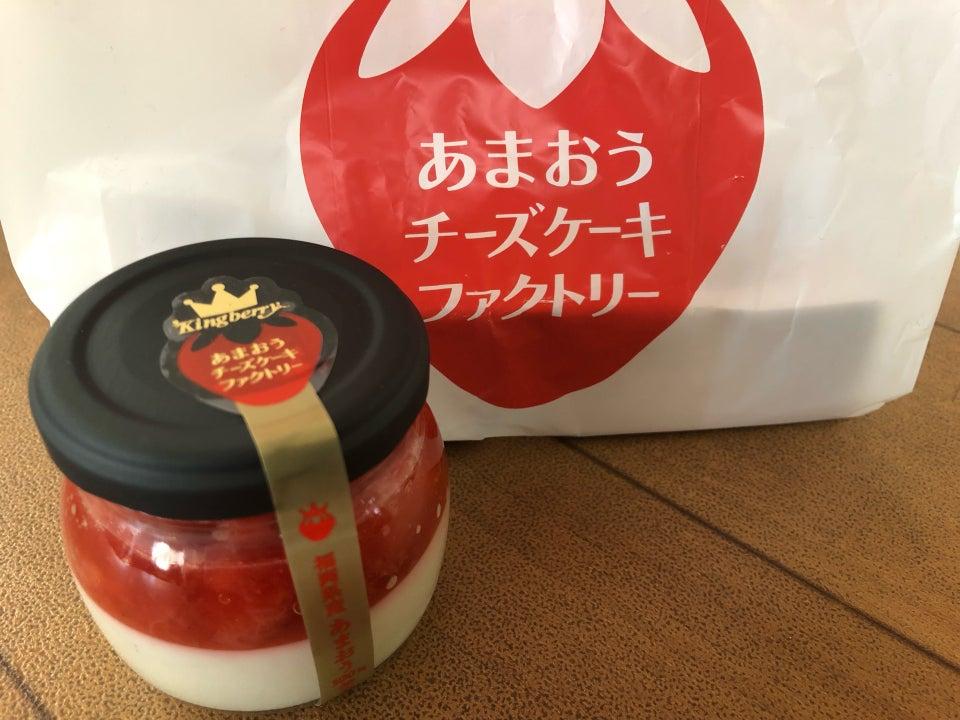 甘王草莓果醬起司蛋糕