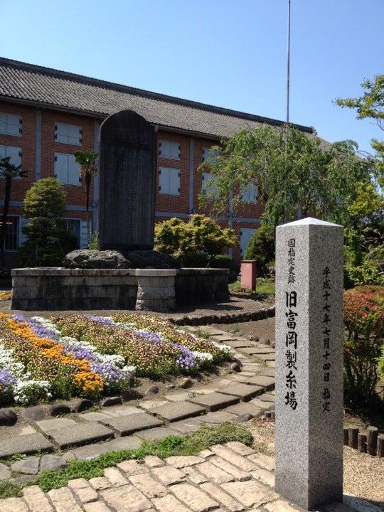 富岡製絲廠和絲綢產業遺產群