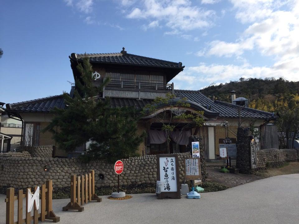 京都天橋立溫泉|智惠之湯