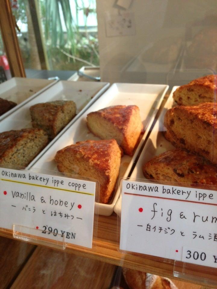 天然酵母食パン専門店 イッペコッペ (ippe coppe)