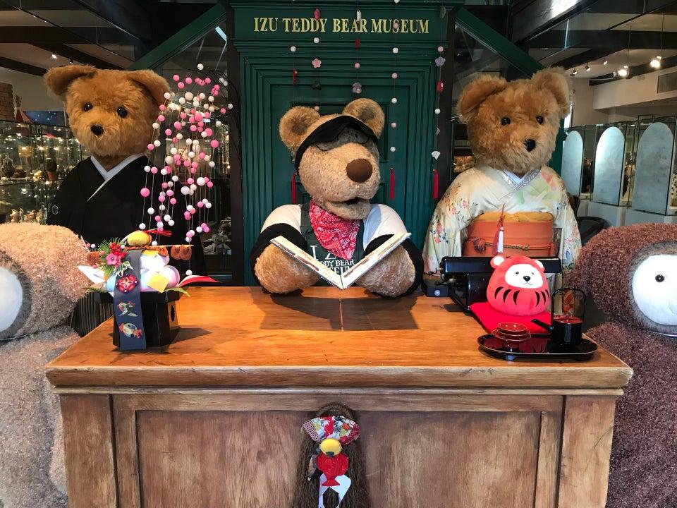伊豆泰迪熊博物館 Izu Teddy Bear Museum