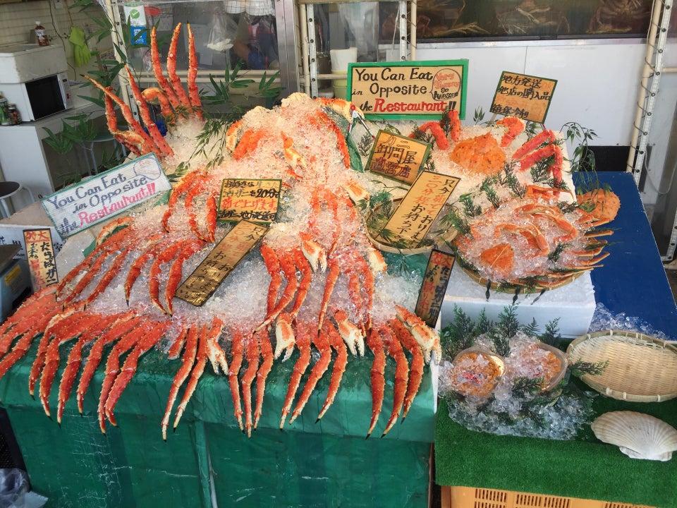 札幌二条魚市場