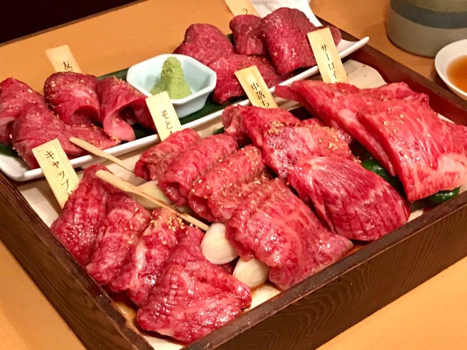 燒肉 KUNIMOTO 新館