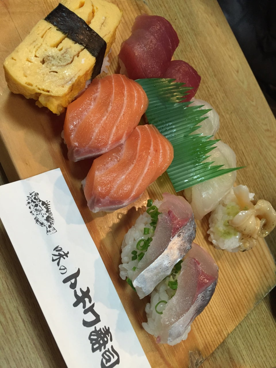 トキワ寿司