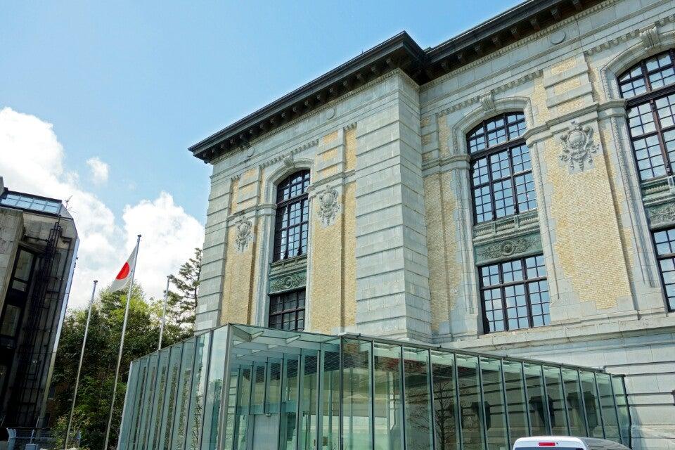 東京都|國際兒童圖書館(国際子ども図書館)