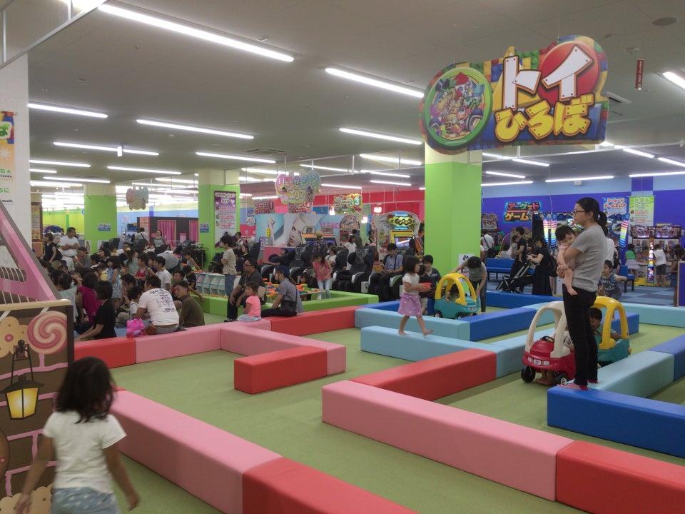 幻想兒童度假勝地Fantasy Kids Resort