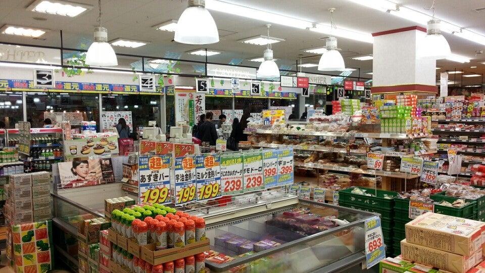Ōzeki Supermarket オオゼキ