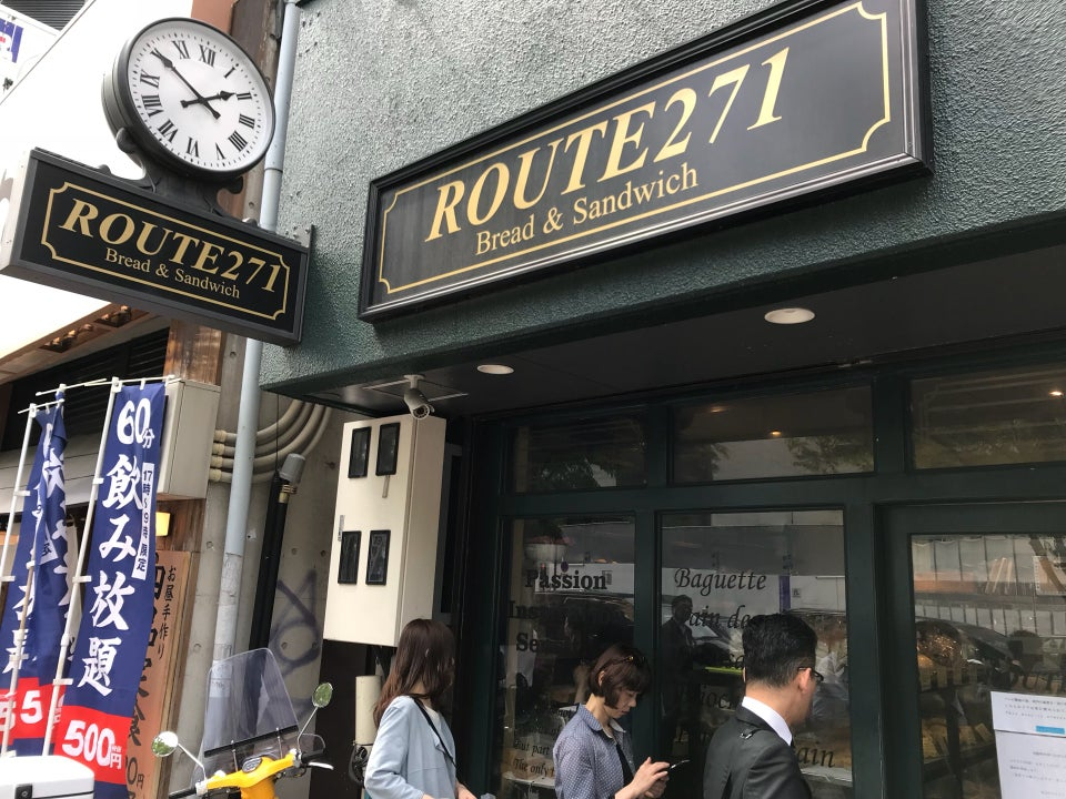 ROUTE271 (梅田)