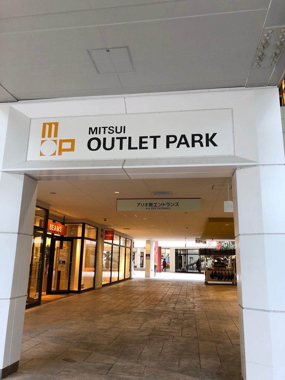 三井Outlet Park倉敷