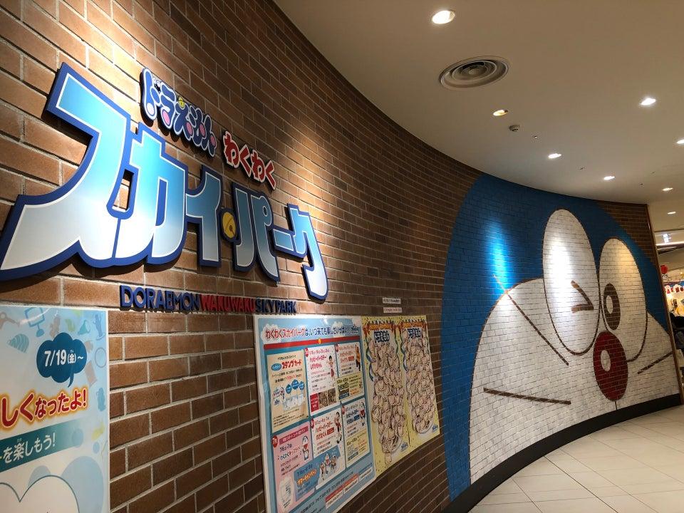 Doraemon Wakuwaku Park