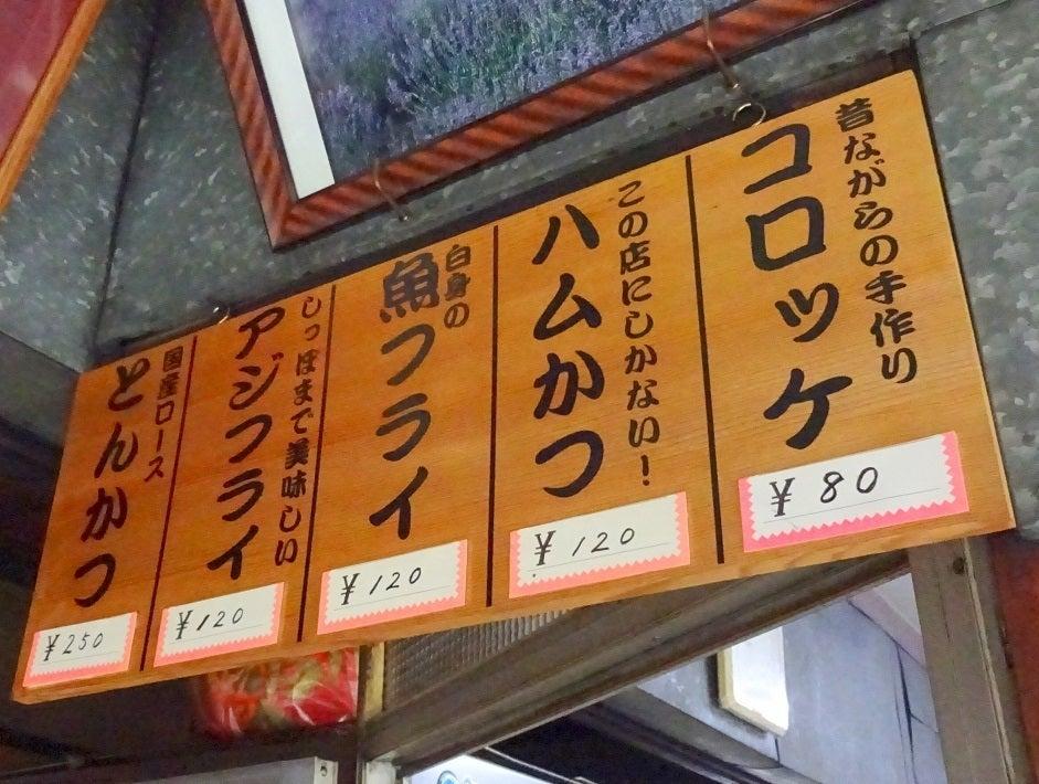 古家/お惣菜の店 ふるや(FURUYA)
